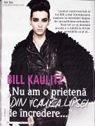 COOL GIRL Nº 10/2011 [Rumania] A1e50b152970290