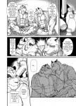 [comic] Some Like it Hot Spring [español] [M/M] [DD] 675107176752584